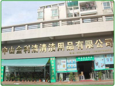 酒店大堂清洁保养的方法及清洁用品