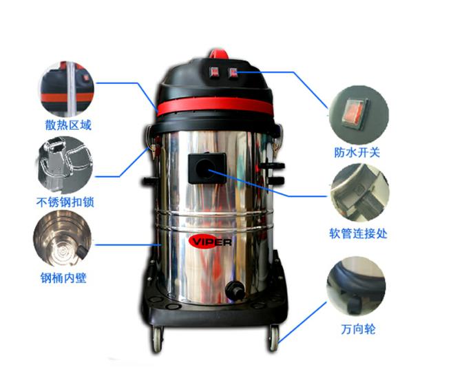 吸水吸尘器故障原因以及检查方法