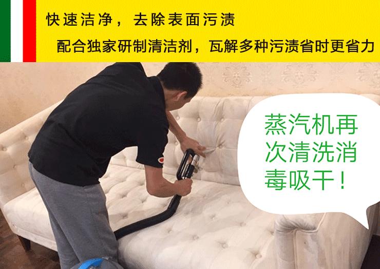 布艺沙发难清洗?用对方法很简单