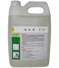 金利洁-C-317除味剂