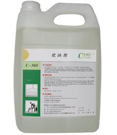 福利洁C-305化油剂