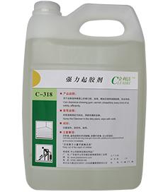 金利洁C-318强力起胶剂