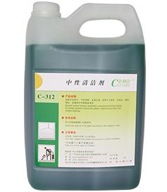 金利洁-C-312中性清洁剂