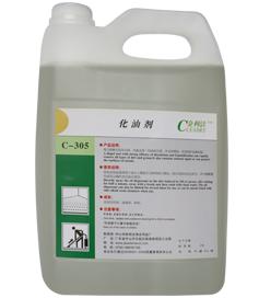 金利洁 C-116 化油剂