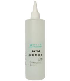 丽得兰特 TN-128万能起渍剂