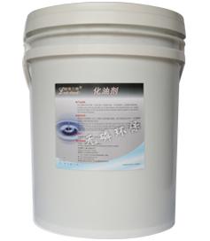 丽得兰特 桶装化油剂
