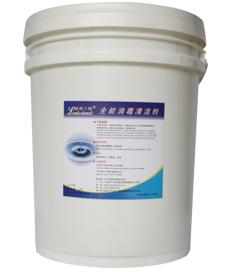 丽得兰特 桶装全能消毒清洁剂
