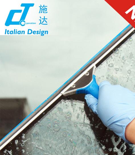 意大利CT施达 25-55cm专业型不锈钢玻璃刮 玻璃清洁不留水印 擦窗器