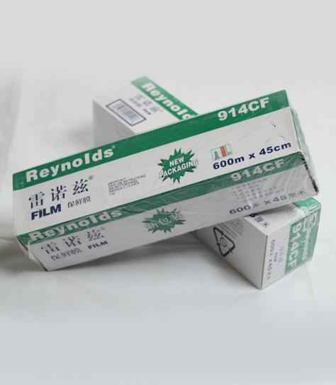 Reynolds雷诺兹 914CF 保鲜膜食品包装保鲜 600M*45CM