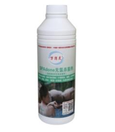 万消灵SPAdone无氯杀菌剂、温泉药浴专用杀菌剂
