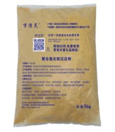 万消灵聚合氯化铝沉淀剂