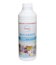 万消灵海龙王水质保护剂
