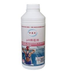游泳池水质PH降低剂泳池水质消毒水质清洁剂水处理剂