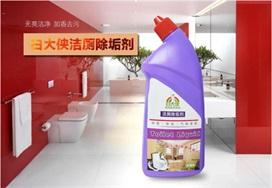 洁厕除垢剂 去污剂 白大侠系列