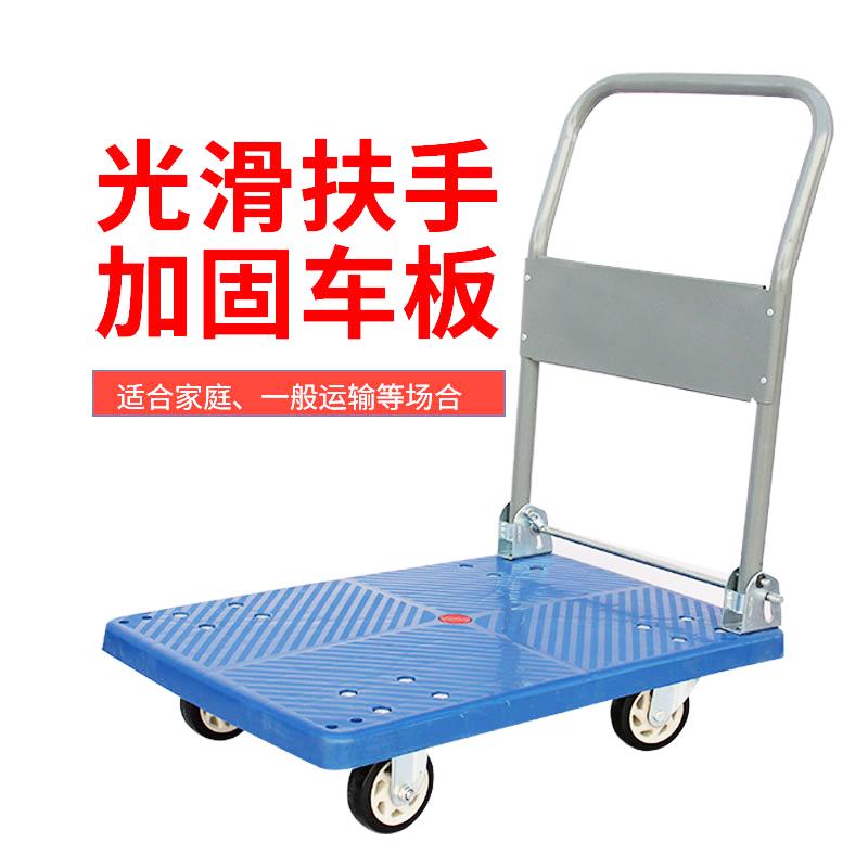平板车静音折叠小手推车拉货车