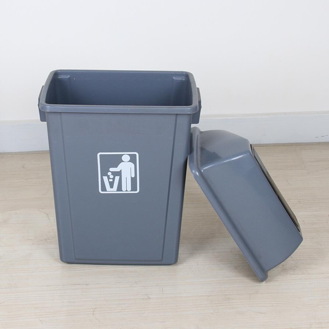 方形翻盖垃圾桶户外专用垃圾桶