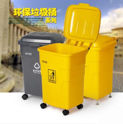 白云清洁医用垃圾桶医疗脚踏垃圾箱户外垃圾桶