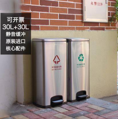南GPX-218H脚踏式分类垃圾桶不锈钢双桶