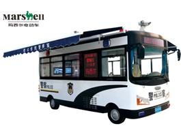 移动电动巡逻车(DVJW-1)