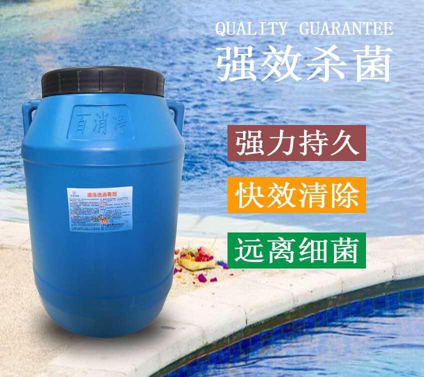 百消净游泳池消毒粉片消毒剂2克速溶片氯片强氯精泡腾片50kg