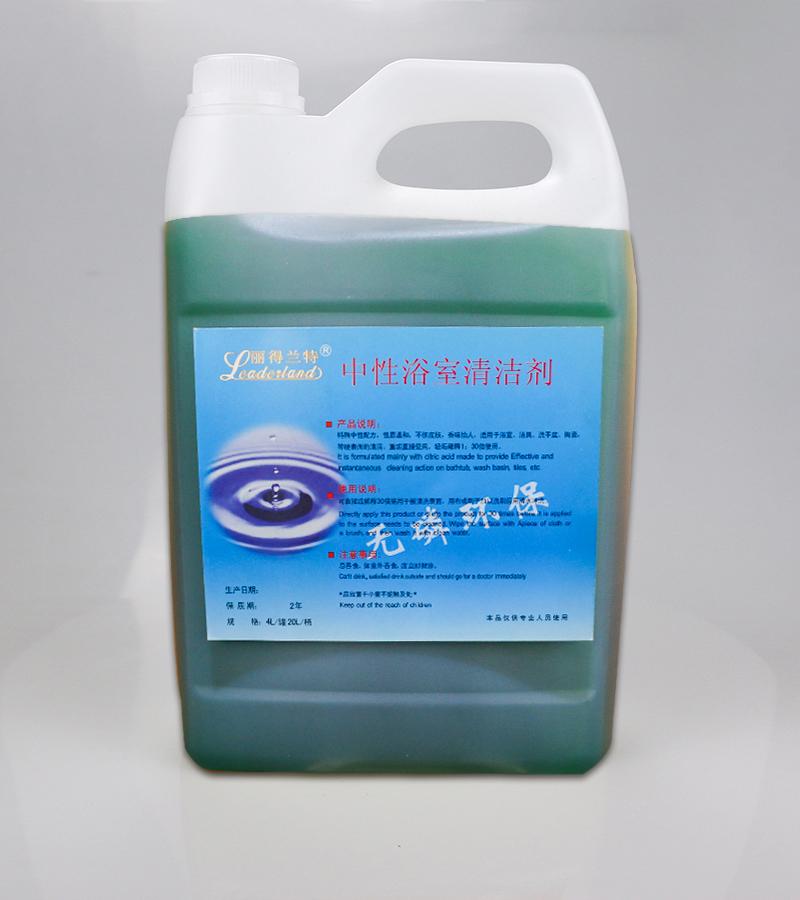 丽得兰特C-111浴室清洁剂(中性)