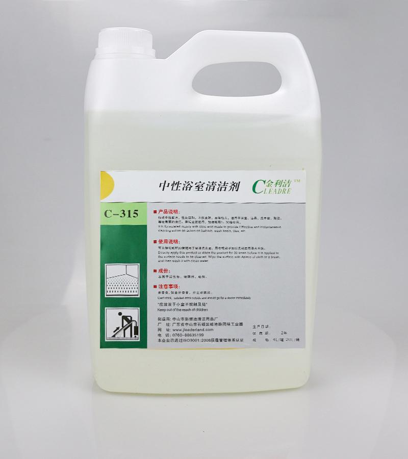 金利洁-C-315(中性)浴室清洁剂
