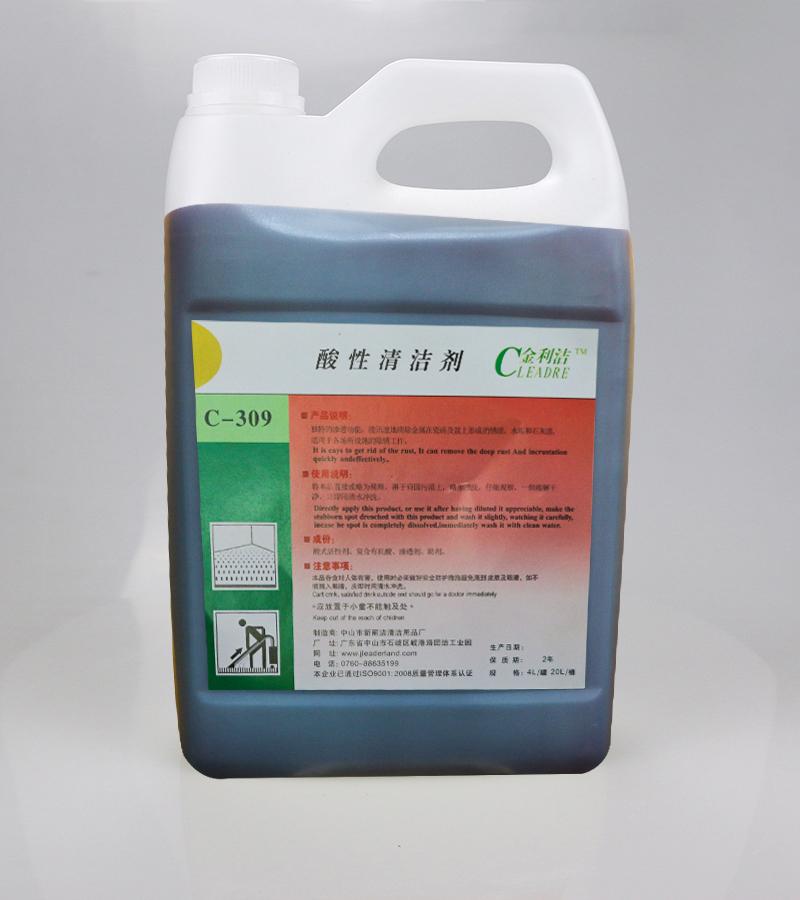 福利洁-C-309酸性清洁剂