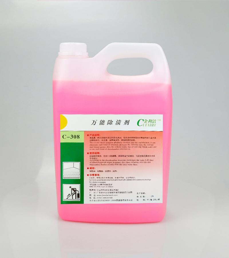 金利洁-C-308万能除渍剂