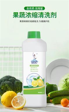 白大侠果蔬浓缩清洗剂1000ml 果蔬专用清洁剂